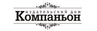 Издательский дом Компаньон