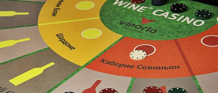 Винное казино в Перми